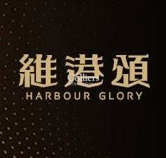 HARBOUR GLORY, TWR 8  - North Point