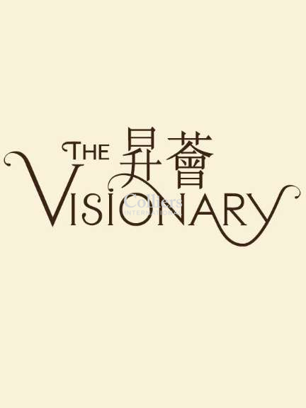 THE VISIONARY - TWR 2
