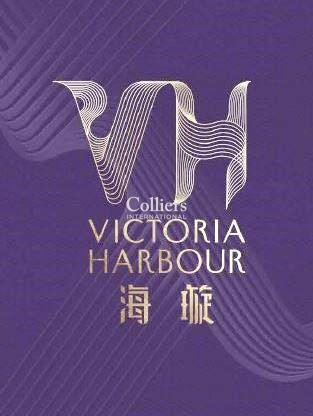 VICTORIA HARBOUR, VICTORIA HARBOUR RESIDENCE
